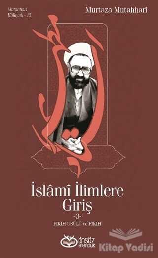 Önsöz Yayıncılık - İslami İlimlere Giriş 3
