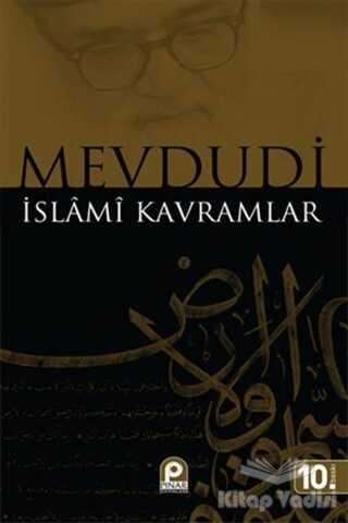 Pınar Yayınları - İslami Kavramlar