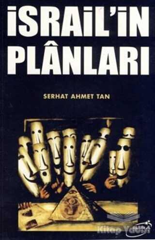Şira Yayınları - İsrail'in Planları