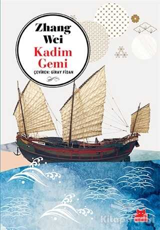 Kırmızı Kedi Yayınevi - Kadim Gemi