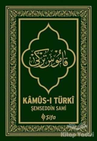 Şifa Yayınevi - Kamus-ı Türki