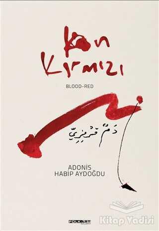 Folkart Gallery Yayınları - Kan Kırmızı