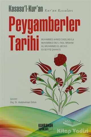 Kahraman Yayınları - Kasasu'l-Kur'an Peygamberler Tarihi