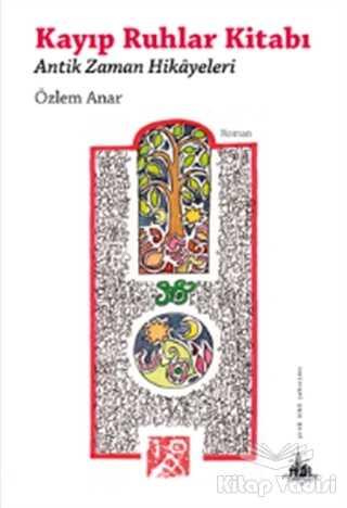 Yitik Ülke Yayınları - Kayıp Ruhlar Kitabı