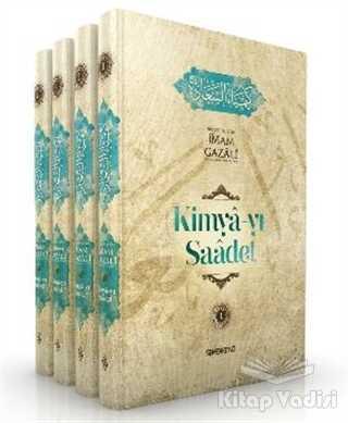 Semerkand Yayınları - Kimya-yı Saadet (4 Kitap Takım)