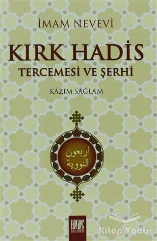 Buruç Yayınları - Kırk Hadis Tercemesi ve Şerhi