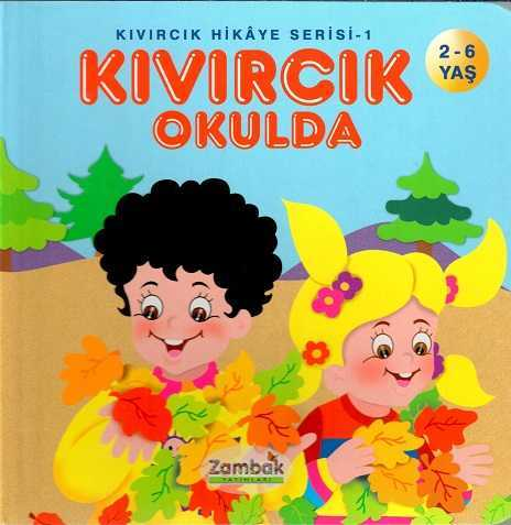 Zambak Yayınları - Kıvırcık Hikaye Serisi ( 5 Kitap )