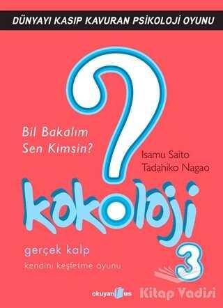 Okuyan Us Yayınları - Kokoloji 3