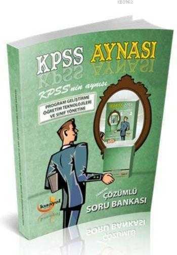 Kısayol Yayınları - KPSS AYNASI 2016 PROGRAM GELİŞTİRME ÇÖZÜMLÜ SORU / kısayol yay