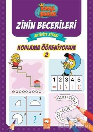 Eksik Parça Yayınları - Kral Şakir Zihin Becerileri Aktivite Kitabı - Kodlama Öğreniyorum 2