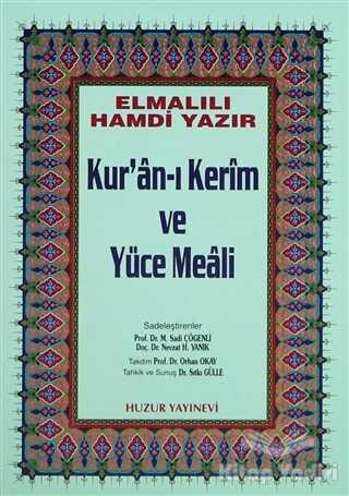 Huzur Yayınevi - Küçük Boy Kur'an-ı Kerim ve Yüce Meali (Hafız Osman Hattı)
