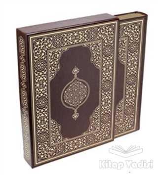 Damla Yayınevi - Kur-an'ı Kerim (Rahle Boy Kutulu Mahfazalı Kahverengi)