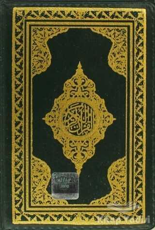 Huzur Yayınevi - Kur'an-ı Kerim