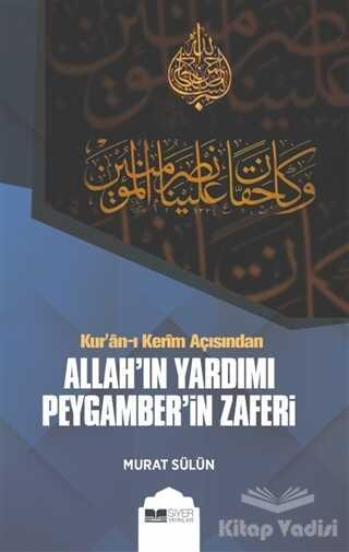 Siyer Yayınları - Kur'an-ı Kerim Açısından Allah'ın Yardımı Peygamber'in Zaferi