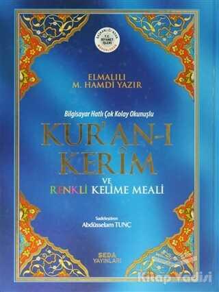 Seda Yayınları - Kur'an-ı Kerim ve Renkli Kelime Meali ( Cami Boy, Bilgisayar Hatlı, Kod: 154)