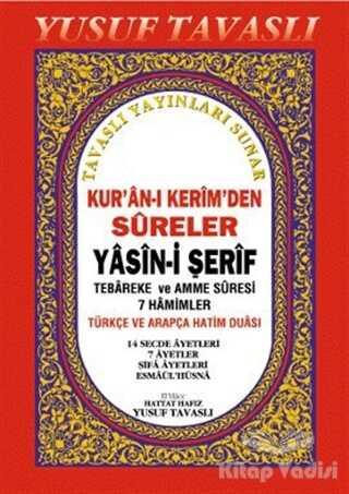 Tavaslı Yayınları - Kur'an-ı Kerim'den Sureler - Yasin-i Şerif (C30)