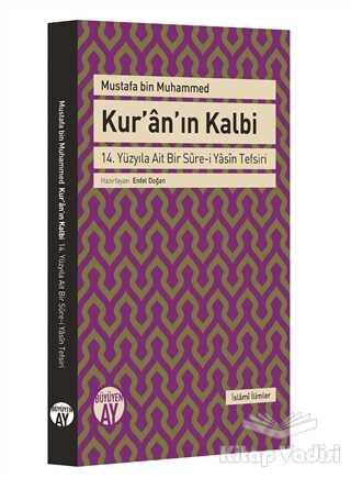 Büyüyen Ay Yayınları - Özel Ürün - Kur'an'ın Kalbi