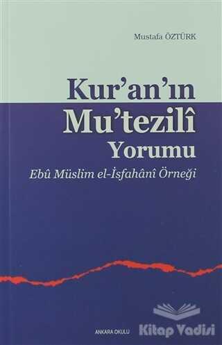 Kur'an'ın Mu'tezili Yorumu