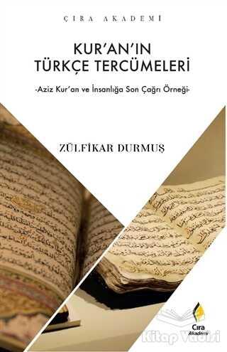 Çıra Yayınları - Kur'an'ın Türkçe Tercümeleri