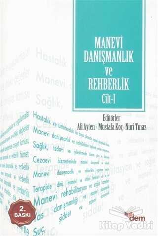 Dem Yayınları - Manevi Danışmanlık ve Rehberlik Cilt: 1