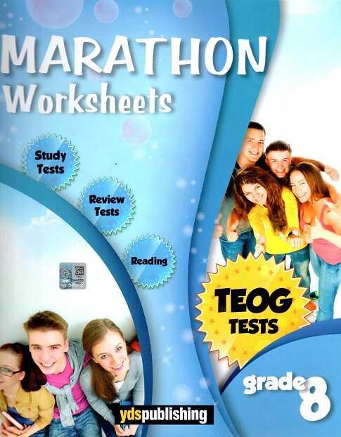 Yds Publishing - Marathon Worksheets Teog Tests Grade 8