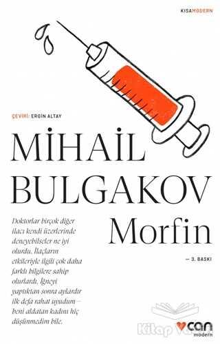 Can Yayınları - Morfin (Kısa Modern)