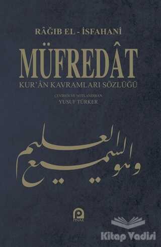 Pınar Yayınları - Müfredat Kur'an Kavramları Sözlüğü