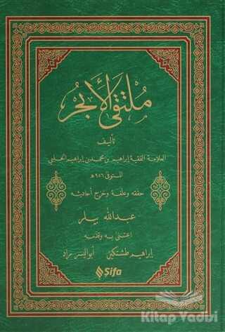 Şifa Yayınevi - Mülteka (Arapça)