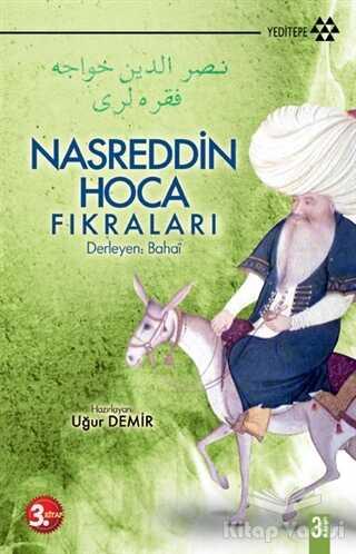 Yeditepe Yayınevi - Nasreddin Hoca Fıkraları 3. Kitap