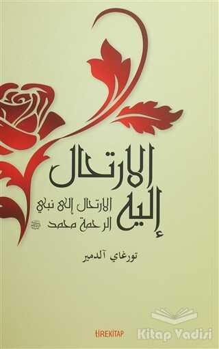 Tire Kitap - O'na Yolculuk (Arapça)