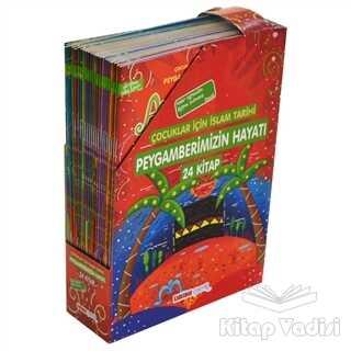 Kahraman Yayınları - Peygamberimizin Hayatı (24 Kitap Takım, Kuşe)