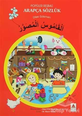 Delta Kültür Basım Yayın - Popüler Resimli Arapça Sözlük