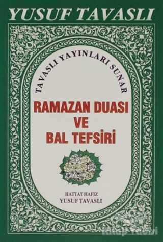 Tavaslı Yayınları - Ramazan Duası (C06)