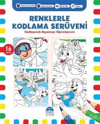 Martı Çocuk Yayınları - Renklerle Kodlama Serüveni 3