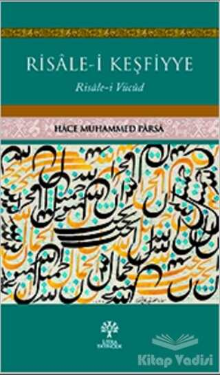 Litera Yayıncılık - Risale-i Keşfiyye