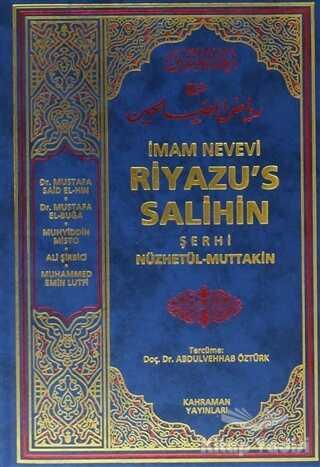 Kahraman Yayınları - Riyazu's Salihin Şerhi (2 Cilt Takım, 2. Hamur)
