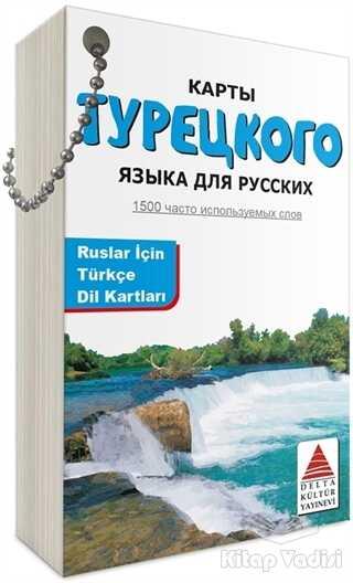 Delta Kültür Basım Yayın - Ruslar İçin Türkçe Dil Kartları