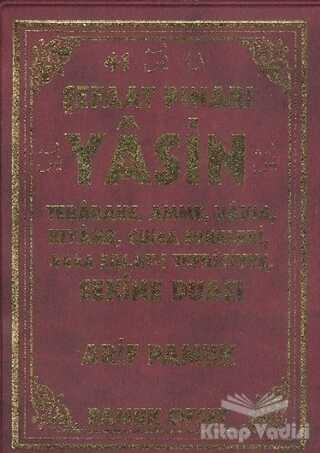 Pamuk Yayıncılık - Şefaat Pınarı Yasin, Tebareke, Amme, Vakıa, Kıyame, Cuma Sureleri 4444 Salatı Tefriciyye Sekine Duası (Yas-122/P15)