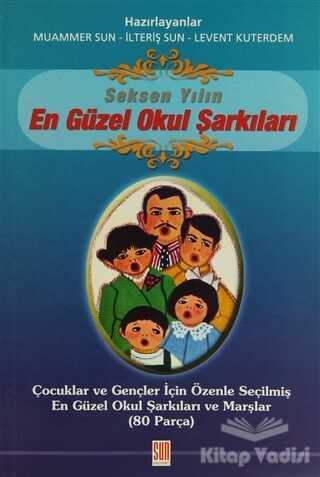 Sun Yayınevi - Seksen Yılın En Güzel Okul Şarkıları