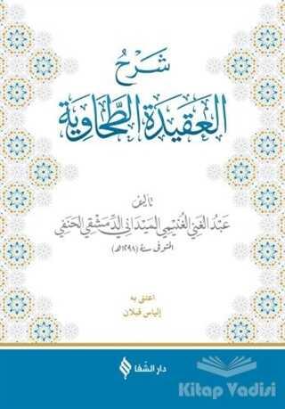 Şifa Yayınevi - Şerhü'l-Akidetü't-Tahavi (Meydani)