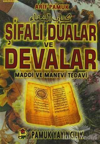 Pamuk Yayıncılık - Şifalı Dualar ve Devalar - Büyük Boy (Dua-046)