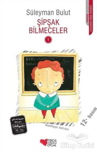 Can Çocuk Yayınları - Şipşak Bilmeceler 1