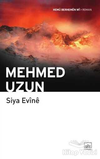 İthaki Yayınları - Siya Evine