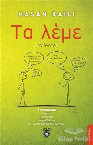 Dorlion Yayınevi - Ta-leme (Yunanca)