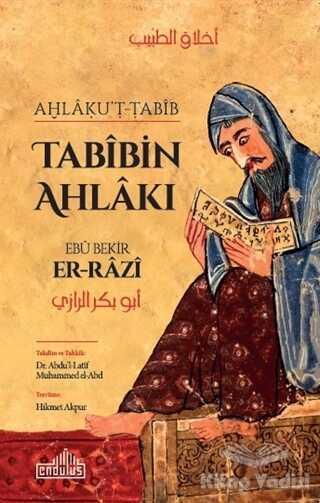 Endülüs Yayınları - Tabibin Ahlakı
