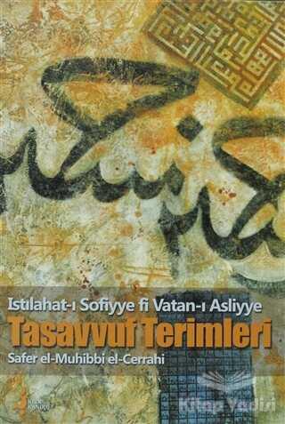Kırk Kandil Yayınları - Tasavvuf Terimleri