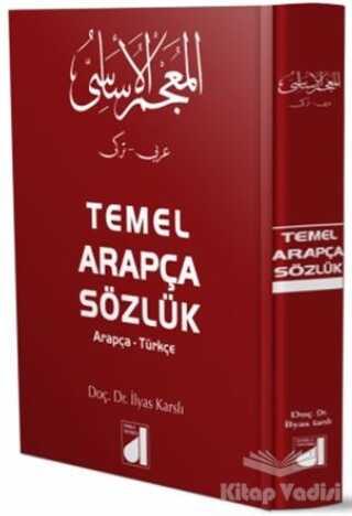 Damla Yayınevi - Temel Arapça Sözlük (Arapça-Türkçe)