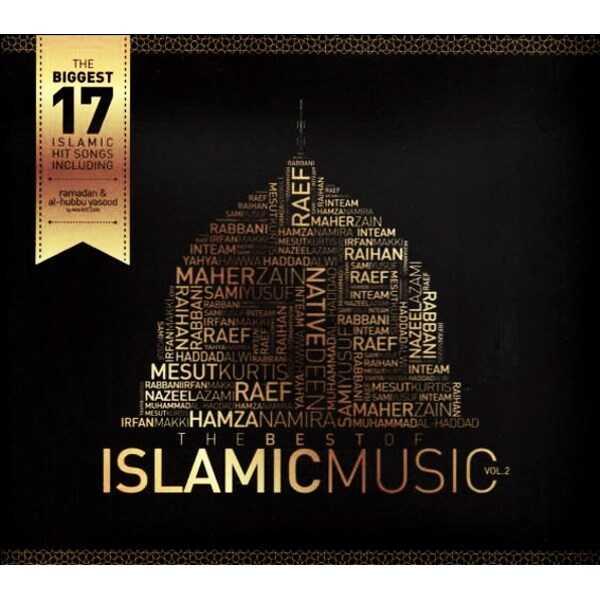 Tfm Müzik - The Best Of Islamic Music - The Best Of Islamic Music vol 2