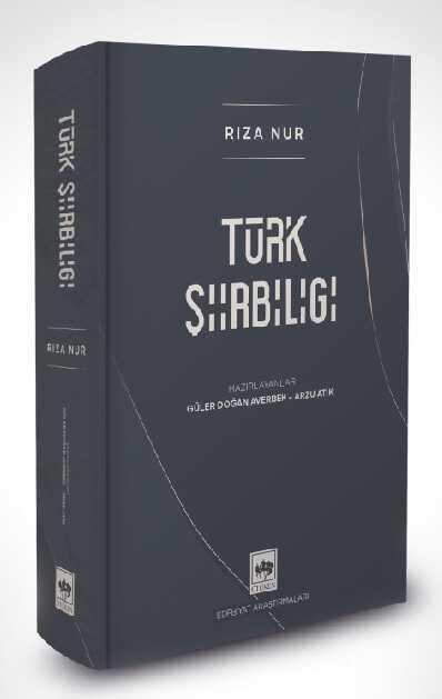Ötüken Neşriyat - Türk Şiirbiligi