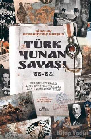 Kronik Kitap - Türk-Yunan Savaşı